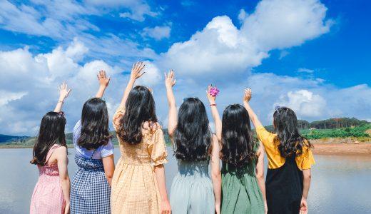 女子力を上げる方法・手順まとめ【保存版】